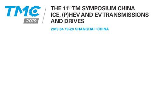 The 11th TM Symposium China (TMC2019)